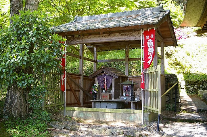 Dainichido Shrine